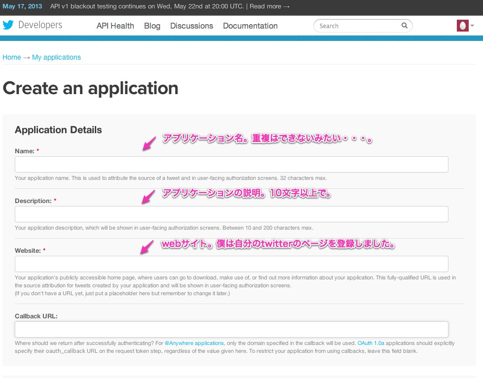 Create an application | Twitter Developers